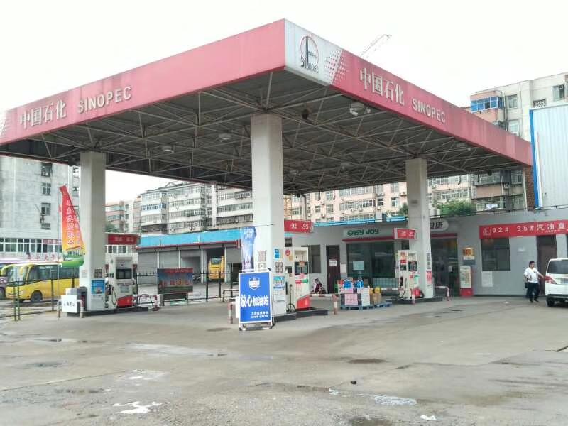 河南平顶山中国石化(长途客运站店)