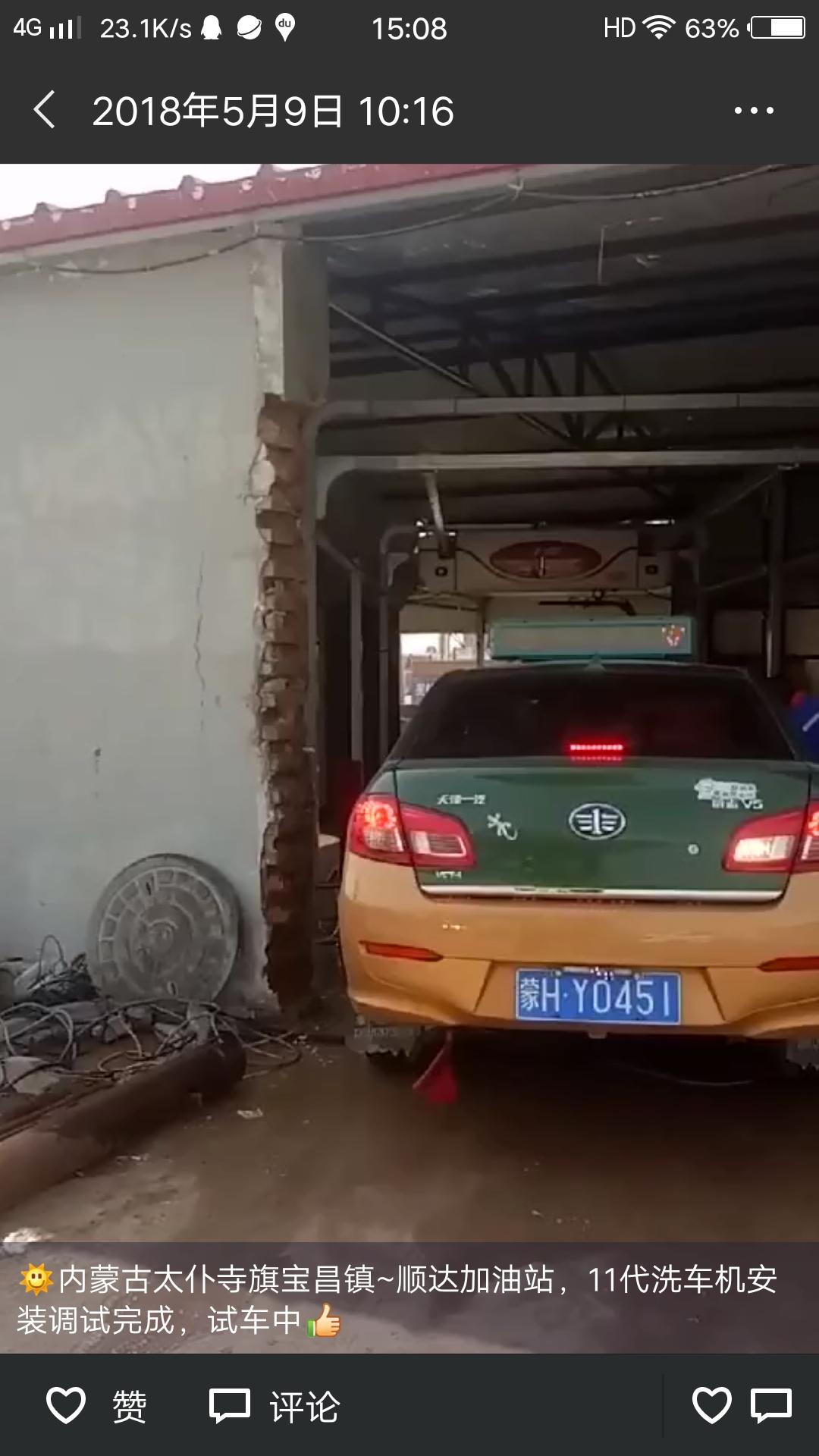 内蒙古太仆寺旗宝昌镇顺达加油站