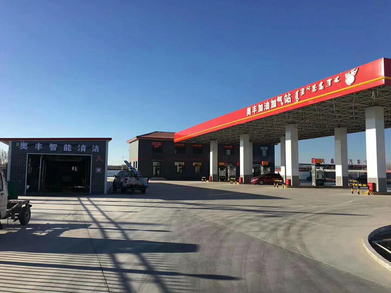 内蒙古托克托奥丰加油站洗车机安装完成