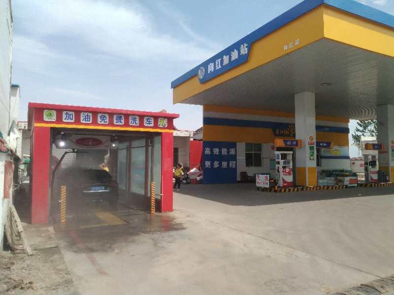 河南温县 向红加油站