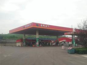 井陉嘉峰加油加气站(第三台)加油站洗车机安装完成