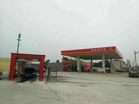 灵寿正元加油站