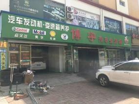吉林通化县博宇汽车生活馆毛刷洗车机安装完成