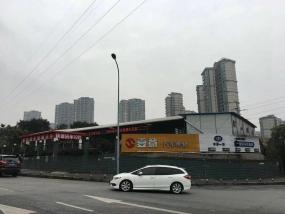 重庆南岸区壹意汽车维修