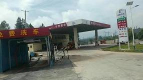 永州珠山镇中心石化