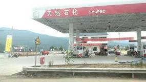 四川广元县天运加油站