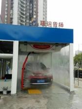 重庆九龙坡-龙番汽车维修厂