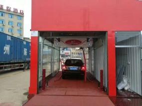 长沙县环保快速汽车中心