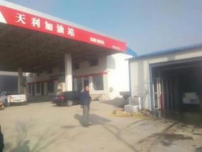 邢台临城天利加油站
