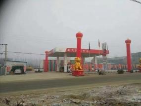 衡水景县星光加油站