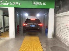 重庆九龙坡 中国石油 优客昆仑快洗