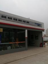 河南中国石化 609汽车生活馆焦作山阳路2号店安机完成