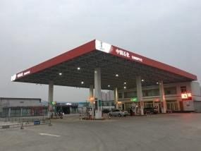 河南中国石化 609汽车生活馆焦作丰收路店安机完成