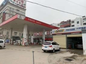 河南中国石化  609汽车生活馆周口汉阳路与交通路交叉口店安机完成