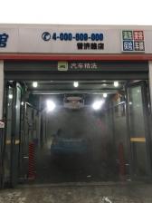 河南中国石化 609汽车生活馆焦作普济路店