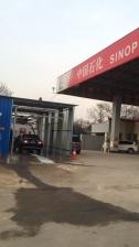 河南平顶山中国石化加油站(T-13)