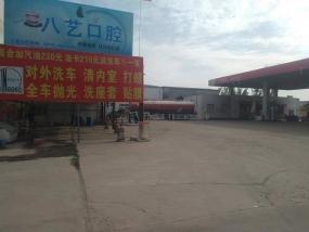 河南平顶山市中国石化(高新区)站
