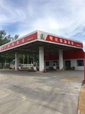 邢台南宫  明化加油站
