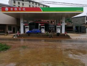 云南昆明 农机加油站