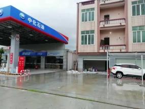 广东阳江市 三山村 中化石油
