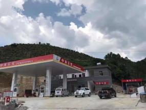 云南弥勒市 中海石化油站