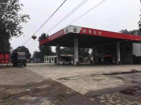 辛集 盼来石化油站