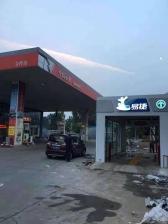 宁晋中国石化油站