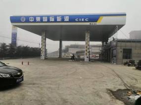 河北邯郸峰峰矿区中东国际能源油站