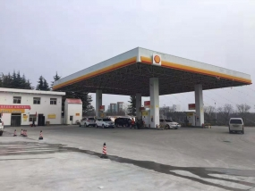 西安 杨凌示范区 壳牌加油站