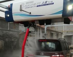 山东菏泽市成武县 动力栈汽车养护中心