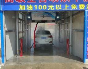 甘肃固原 中海石油