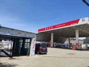 山西晋中石化榆次宝成加油站