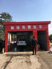 晋州 金城加油站