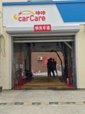 辽宁抚顺市  中国石油雷锋路加油站