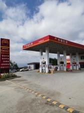 甘肃积石山 中国石油