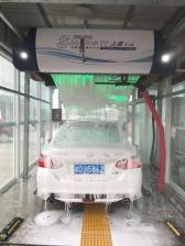 海南三亚 双大山湖湾智能洗车