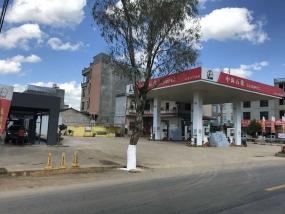 云南文山丘北县 中海石化 景星加油站