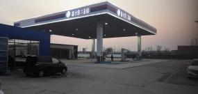 定州慧中石油(第二台)