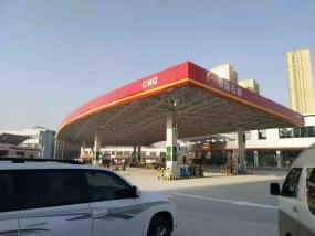 甘肃兰州 中国石油