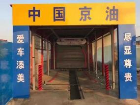 河北宁晋 中国京油