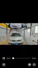 新疆石河子洗车美容店