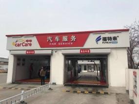 辽宁抚顺 中国石油(第9台)