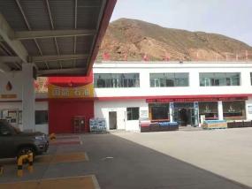 青海海东 互助县 国能石油 2台