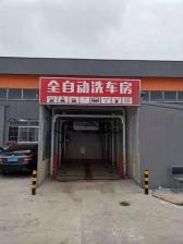 山东泰安东原机动车检测有限公司上意S-19风干型洗车机安装调试完成!
