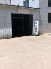 北京中宇汽车服务上意S-19风干型洗车机安装调试完成