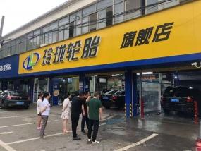 江苏无锡玲珑轮胎店上意S-19风干型洗车机安装完成