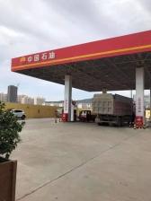 甘肃平凉庄浪县中国石油 上意S-19风干型洗车机安装调试完成!