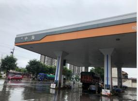山西长治经坊第28加油站 上意S-19风干型洗车机安装调试完成