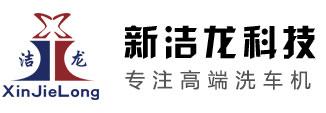 加油站qy966千赢国际娱乐客户端