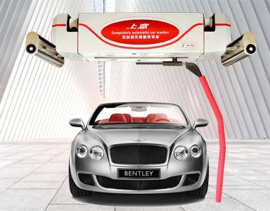 北京T11智能快速洗车机-360洗车机